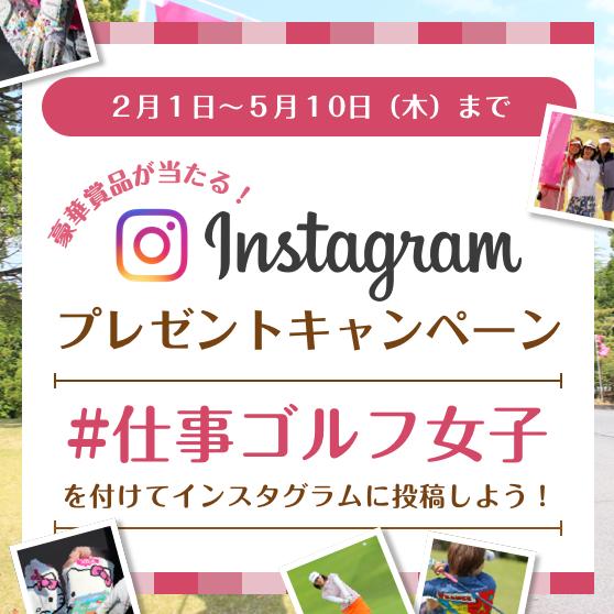 h5_snap