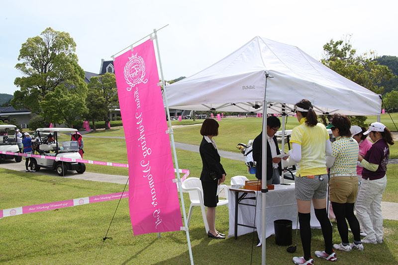 東海地区で働く女性チーム№1を決める「東海ワーキングウィメンズゴルフカップ」開催!